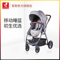 Wholesale view cans resale online - High view baby stroller can sit reclining fold Wisdom lightweight baby stroller two way implementation