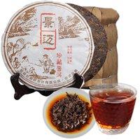 Wholesale xiang tea for sale - Group buy Hot Chinese Cooked Pu er Tea Jingmai Mountain Chen Xiang Old Tea Ripe Puer Black Tea Organic g
