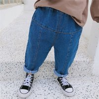 Wholesale cute boys jeans for sale - Group buy 2019 Spring New Arrival Korean style cotton pure color all match fashion loose jeans pants for cute sweet baby girls and boys
