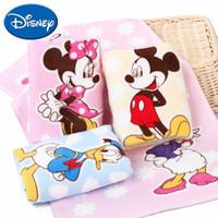 ingrosso baby set personalizzato-2pcs25 * 50cm Daisy Baby Face Asciugamani personalizzati regalo neonato asciugamano Set regalo di compleanno per bambini