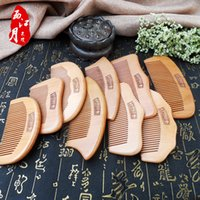 Wholesale wooden hairbrushes for sale - Group buy Wooden Comb Natural Health Peach Wood Anti static Health Care Beard Comb Pocket Combs Hairbrush Massager Hair Styling Tool