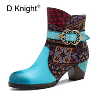 Wholesale leather swings for sale - Group buy New Arrival Swing Short Ankle Boots For Women Handmade Genuine Leather Shoes Woman Fashion Boots Vintage Lady Square High Heels