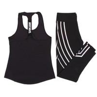 koşu bandı toptan satış-Kadınlar yoga set spor üst yelek + yansıtıcı tayt spor clothing koşu tayt koşu egzersiz yoga tayt spor suit y190508