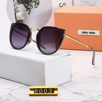 ingrosso occhiali da sole gatto occhiali da sole-Occhiali da sole di design Occhiali da sole di lusso Occhiali da sole di marca Estate Moda Donna stile orecchio di gatto Vetro UV400 5 Stile con scatola Alta qualità