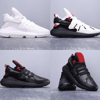 17a89bc36 2019 Fashion Luxury Designer Yamamot Y-3 Suberou QASA RACER High Running  Shoes Sneakers Breathable Men Couples Y3 Outdoor Sport Trainers