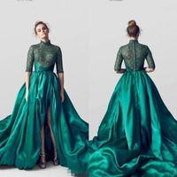 vestido de pavão verde azul venda por atacado-Elegante Pavão Verde Meia Manga Vestidos de Noite de Alta Neck Lace Top Frente Divisão Prom vestido de Festa BC1813