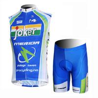 одежда для велосипедного спорта merida оптовых-MERIDA team Велоспорт без рукавов Джерси жилет шорты наборы мужской цикл одежда Одежда Ropa Ciclismo спортивная одежда велосипед Велоспорт одежда Y61207