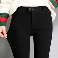 kaliteli kadın gömlekleri toptan satış-Yeni Geldi Sonbahar Tasarımcı Bayan Tayt Marka Pantolon Kadınlar için Moda Lüks Bayan Rahat Pantolon S-3XL Yüksek Kalite Opsiyonlar