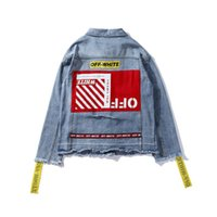 gelbe pullover großhandel-Männer Jeansjacke Europa Amerika Hip Hop Sport Mode Jeansjacke gelbes Band Loch rot zurück Nähen Jugend Street Jogger lässig Pullover