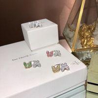anillo de ojo de tigre al por mayor-2019 primavera y verano nuevo anillo de dedo con incrustaciones de piedra de ojo de tigre concha blanca chapado 18 código de apertura color oro