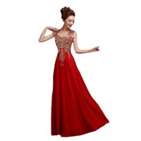 Wholesale wedding dress slim line lace for sale - Group buy Luxury Elegant Bridesmaid Dresses Long Red Slim Sleeveless Backless Bride Wedding Dress Formal Vestido De Festa Longo