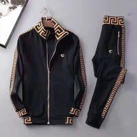 men s casual jacket designs groihandel-2020 Fashion Design Sweatshirt Trainingsoberteil, Männer Sportwear Anzug Sweatshirts Men Casual Aktiv Zipper Outwear Jacken und Hosen Sets
