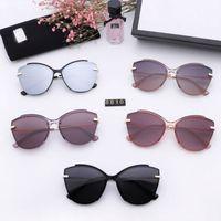 цвет квартир оптовых-Ladies designer brand cc sunglasses polarized sunglasses polaroid hd lens flat panel design fashion trend 5 colors to choose
