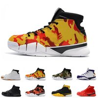 zapatos auténticos para hombres al por mayor-2019 Top UNDFTD X Kobe 1 Protro MPLS All-Star Zapatos de baloncesto de camuflaje invicto para hombres Deep Forest Zapatillas de deporte auténticas