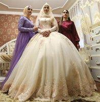 vestidos de novia enaguas al por mayor-Mangas largas musulmanes modestos Apliques Vestidos de novia 2019 Vestido de fiesta Islam Mujeres Novia Vestido largo nupcial por encargo con enagua