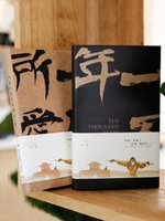 defterleri sev toptan satış-MUMO Sevilen Retro Yaratıcı Dizüstü Westward Yolculuğu Orijinal Tasarım Dizüstü A5 Çin Tarzı Günlüğü Kitap Seyahat Notları 1 ADET