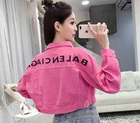 ingrosso giacche jeans femmina-Harajuku Giacca cardigan donna con cerniera designer Giacche da baseball Jeans da donna Donna Casual