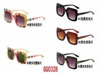 Wholesale korean oval glasses for sale - Group buy Fashion Accessories Polarizing sunglasses lady anti uv I sunglasses Korean trendy round face web celebrity discolouring glasses