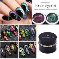60 Colors Soak Off UV Gel Polish 5D 9D Magnetic Gel Manicure Nail Art Lacquer Varnish BORN PRETTY Cat Eye Gel Nail Polish