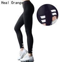 laranja mulheres calças venda por atacado-HEAL ORANGE Malha Refletivo Esporte Leggings Mulheres de Fitness Ginásio Calças de Jogging Calças Justas de Fitness Calças Leggins Correndo Roupas # 73880