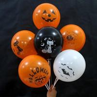 acessórios balão de látex venda por atacado-12 polegadas 6 pcs Decoração de Halloween Balões de Látex Acessórios de Festa de Halloween Prop Hallowen Decorações de Abóbora DIY Horror Decoração de Casa