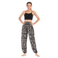 yoga belly dancing pants toptan satış-2019 Avrupa ve Amerika'da Oryantal Dans Patladı Thai Elephant Yoga Pants, Fenerler Yoga Kıyafetleri ve Kadının İpek Spor Salonu