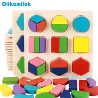 магия денежный ящик оптовых-10 шт. / лот детские ранние образовательные интеллект деревянные 3D головоломки игрушки дети геометрическая форма цвет обучающая игрушка для детей головоломки E-15