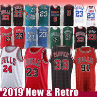 849b8f247 NCAA Jersey 23 Michael Dennis 91 Rodman Scottie 33 Pippen Lauri 24  Markkanen Mesh Retro North Carolina State University Basketball Jerseys