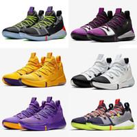 sapatos roxos online venda por atacado-Hot Kobe AD Lakers Sapatos de Ouro Roxo Para As Vendas Frete Grátis 2019 Online Sports Basketball Shoes loja US7-US12