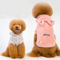 ingrosso cappotto di colore khaki-Popolare cat maglione addensare senza maniche cappotti con cane orecchio orso tinta unita vestiti per cani da compagnia 13 2kl E1