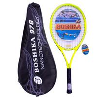 kohlefaser zoll großhandel-Zoll Kohlefaser Tennisschläger Tennisschläger 300g schwarz Schläger