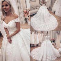 Wholesale real image dubai dresses resale online - 2020 Ball Gown Wedding Dresses Dubai Off Shoulder Lace Tulle Applique Cap Sleeve Wedding Gowns Chapel Train Vintage Bridal Dress BC2511