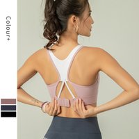Wholesale ladies sports wear clothing for sale - Group buy Shockproof Sports Underwear Lady Beauty Back Bra Gather Together Stereotype Fitness Running Vest Can Outside Wear Breathable Yoga Clothing