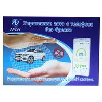 dispositivo antirrobo de alarma de coche al por mayor-Dos alarma vías del coche coche de control del teléfono móvil GPS Starline B9 bidireccional antirrobo nivel actual del dispositivo GPS GSM sistema antirrobo
