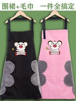 Wholesale korean style aprons for sale - Group buy Apron women s fashion hand wipe waterproof cute Japanese household Korean kitchen Nordic style overalls