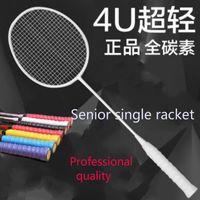 lumière senior achat en gros de-Raquette de badminton entièrement en carbone 4U5u ultra-léger véritable tir à la formation de l'équipe d'amateurs senior battledore Professional
