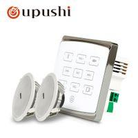 integrierter verstärker großhandel-Audio-Video in Wandverstärkern, SD / AUX IN / USB-Musik-Player, digitaler Bluetooth-Stereoverstärker, Heimkino-System