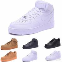 erkekler düşük kesim basketbol ayakkabıları toptan satış-1 erkek kadın Flyline basketbol Ayakkabıları Spor Kaykay Ayakkabı Yüksek Düşük Kesim Beyaz Siyah Açık Eğitmenler Sneaker boyutu 36-45