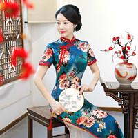 vestidos do baile de finalistas da cópia do chinês venda por atacado-SHENG COCO Único Chinês Vestidos de Flor Azul Cheongsam Cetim 4XL Mulheres À Noite Elegante Qipao Peônia Impressão Longo Vestido de Baile Qi