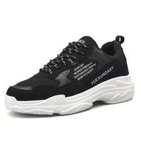 chaussures de danse en plein air achat en gros de-Baskets à talons moyens en maille respirante pour hommes pour la pratique du sport en plein air