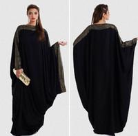 mujeres musulmanas negras al por mayor-Nueva árabe elegante túnica suelta moda islámica musulmana ropa túnica negra de las mujeres