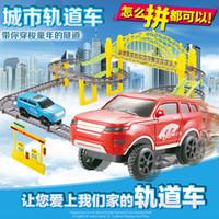 ingrosso bambini auto giocattolo elettrico-Baidu Electric Track Toy Car Fai da te Assemblea Traccia di vendita calda per bambini Puzzle Giocattoli elettrici Modello treno regalo per Boy Kid