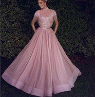 vestidos cortos de color rosa para las mujeres al por mayor-Rubor rosa de la borla de los vestidos de noche de cristal cordón de las mujeres de manga corta Abiye Dubai Caftan musulmanes del Medio Oriente Prom Vestidos Fiesta 2020 Modest