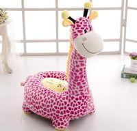 бобовое сиденье оптовых-Cartoon Baby Cushion Baby Chair Bean Bag Cute Giraffe Feeding Chair Children Seat Sofa For Kids Sleeping Bed Baby Nest Puff Chair