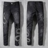 sexy lange unterwäsche männer großhandel-Herren Designer Hosen Jogginghose Sport Herren Designer Mode Ice Silk Herren Sexy Lange Unterwäsche Manmens Jeans