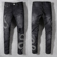 herren sexy lange hose großhandel-Herren Designer Hosen Jogginghose Sport Herren Designer Mode Ice Silk Herren Sexy Lange Unterwäsche Manmens Jeans