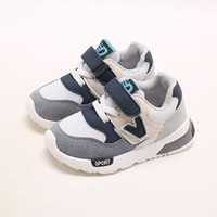 Wholesale baby light pink lace resale online - New Patch Cool Baby Sneakers Hot Sales Breathable Sports Toddlers Baby Fashion Light Baby Girls Boys Shoes First Walkers J190518