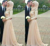 ingrosso abiti da sposa donne hijab-Abiti da sposa primaverili Hijab Donne musulmane islamiche Evento formale Collo alto Abiti da sposa A-Line Abito da sposa vintage manica lunga su misura