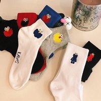 lange unterwäsche großhandel-Großhandelsunisexstickerei-kurze Socken beiläufige lange Sportsocken Herbst-Wintermarke Mens Womens bequeme Sockenfrauen underwears G-41