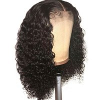непринужденные парики афро-американцев оптовых-Афро-американский вьющийся парик человеческие волосы предварительно сорвал дешевые бесклеевые индийские вьющиеся волосы девственницы полный парики шнурка отбеленные узлы с волосами младенца